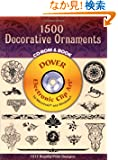 1500 Decorative Ornaments CD-ROM and Book (Dover Electronic Clip Art)