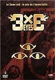 echange, troc 3*3 Eyes (Double DVD) Collector