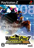 echange, troc Winning Post 7 Maximum 2008[Import Japonais]