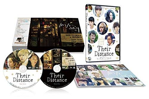 知らない、ふたり【初回限定生産特別版DVD-BOX】[DVD]