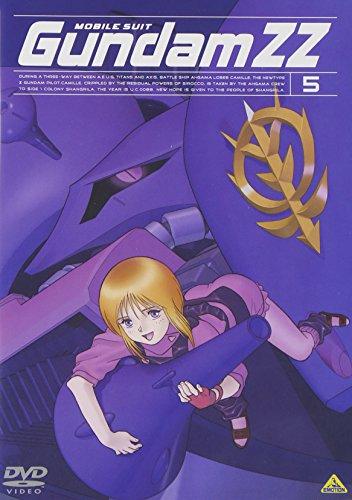 機動戦士ガンダム ZZ 5 [DVD]