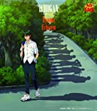 ICHIGAN〜2008バージョン〜(アニメ「テニスの王子様」)