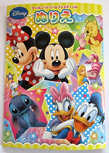Disney Dream Festival Coloring Book