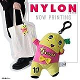 NYLON JAPAN PREMIUM BOX VOL.17/PINKふなっしーコラボバッグチャーム