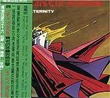 Eternity by Lars Eric Mattsson (2008-01-01)