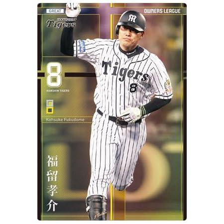 オーナーズリーグ23弾 / OL23 / GR / 福留孝介 / 阪神 / OL23 073