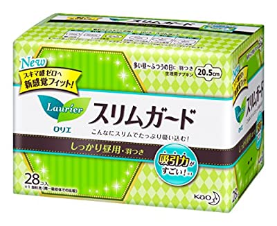 Kao Laurier Speed+ SlimGuard Day Use for Moderate Days - 28 pads