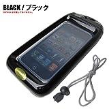 FJK iPhone 4  防水ケース ブラック