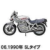 ヴィンテージバイクキット Vol.2 スズキGSX1100Sカタナ [06.1990年 SLタイプ](単品)