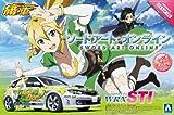 1/24 痛車シリーズNo.30 ソードアート・オンライン フェアリィ・ダンスVer.GRBインプレッサWRX STI 5Door '07