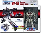 Macross Series 1 VF-1A Valkyrie Max Jenius 1/100 Scale