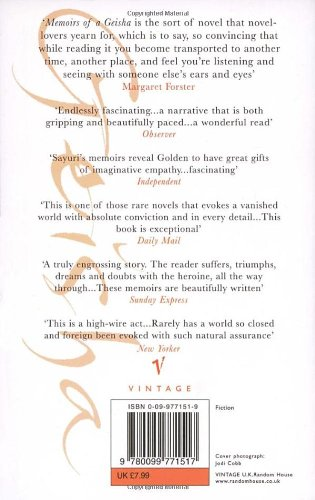 Memoirs Of A Geisha (Hors Catalogue)