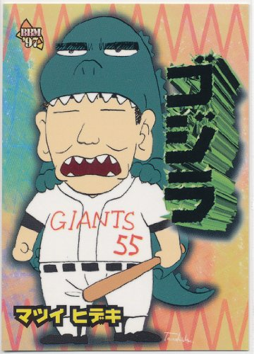 BBM プロ野球カード 1997 [559] 松井 秀喜
