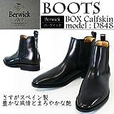 va-cd848_rort ビジネスシューズ ・バーウィックメンズ/本革(レザー)/スペイン製/紳士靴/革靴/軽量/防水 ブラック(Black) 7インチ(25cm)