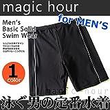 メンズ フィットネス 水着 競泳 スイム パンツ スイムウェア/ 無地 黒 ボックス型 水泳パンツ スパッツ 大きいサイズ ブラック 11L