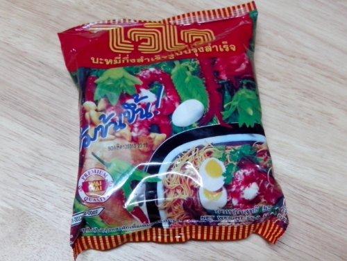 Wai Wai Oriental Style Instant Noodle / Net Wt. 55G.