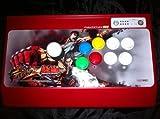 Street Fighter Fight Stick 360
