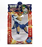 Banpresto Pokemon Black And White Figure Keychain - 47347 - Daikenki/Samurott