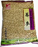 Dried Buckwheat Groats - 32oz