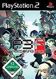 echange, troc Shin Megami Tensei: Persona 3 FES [import allemand]