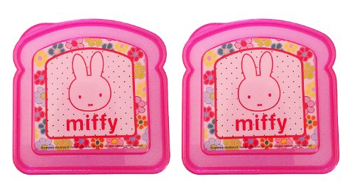 Miffy Bread Shaped Sandwich Container (Pack of 2)