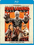 True Legend [Blu-ray]