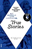 NHK CD BOOK Enjoy Simple English Readers True Stories (語学シリーズ)