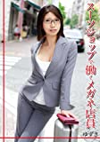 スーツショップで働くメガネ店員 [DVD]