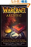 WarCraft Archive (WORLD OF WARCRAFT)
