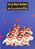 Seven Magic Brothers (Thai Edition)