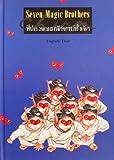 Seven Magic Brothers (Thai Edition)