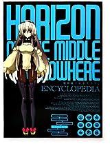 豪華設定資料集「境界線上のホライゾン ENCYCLOPEDIA」在庫復活