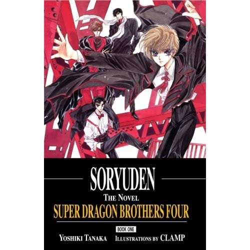 Illustrations de Dragon Brothers 51iszk8IBsL._SS500_