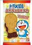 ドラえもん ふわチョコモナカ 10個入 BOX (食玩・チョコレート菓子)