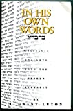 In His Own Words - Messianic Insights Into the Hebrew Alphabet