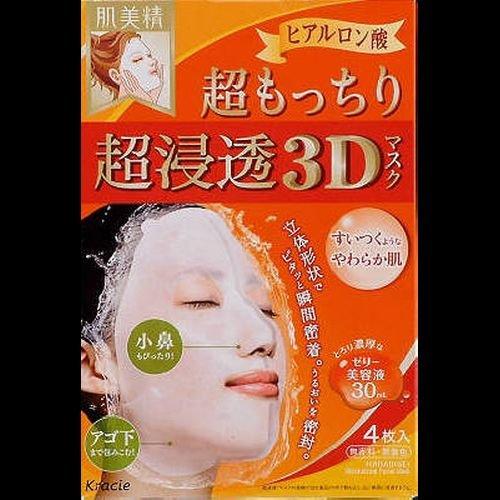 肌美精 超浸透3Dマスク(超もっちり) 4枚