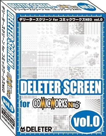 デリータースクリーン for COMIC WORKS NEO Vol.0