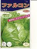 ファルコン  サカタのレタス種子です