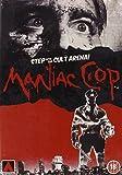 Maniac Cop [DVD]