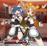 ラジオ Dream C Club vol.2