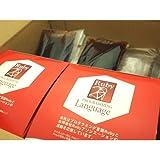 Ruby on 松江ラーメン2個(4人前)と出雲蕎麦4人前セット【送料サービス】