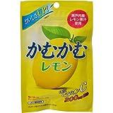 【ケース販売】かむかむレモン 30g×10袋