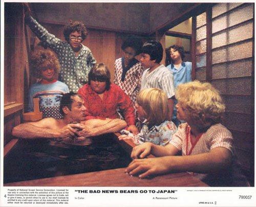 BAD NEWS BEARS GO TO JAPAN TONY CURTIS US LOBBY CARD IN HOT TUB BRETT MARX