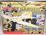 鳥人戦隊ジェットマン DX超弩級 ジェットガルーダ