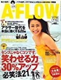 A-Flow (アフロ) 2008年 12/6号 [雑誌]