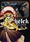Helck ~10巻 (七尾ナナキ)