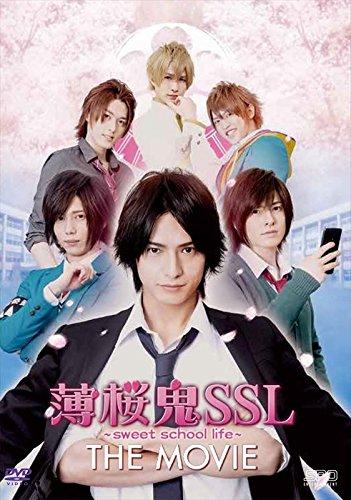 薄桜鬼SSL~sweet school life~ THE MOVIE DVD