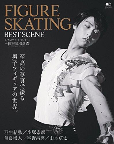 FIGURE SKATING BEST SCENE (フィギュアスケートベストシーン)