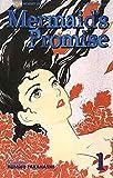 MERMAID'S PROMISE (1994 VIZ) 1-4 RUMIKO TAKAHASHI