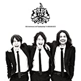 DOES 10th Anniversary Live「Thanksgiving!」in AKASAKA BLITZ(初回生産限定盤) [DVD]